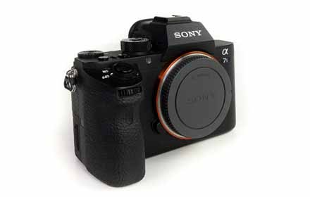 Sony Alfa 7S MARK II